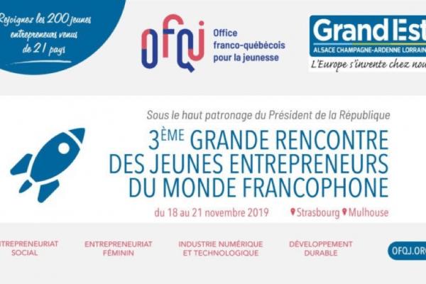 WebForce3 sera présent à la troisième Grande Rencontre des jeunes Entrepreneurs du monde Francophone